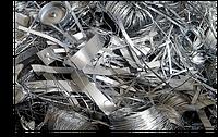 Прием металлолома, лома, отходов нержавейки и цветных металлов