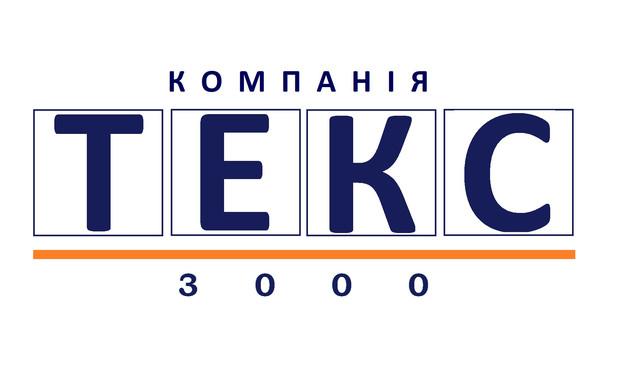 Спецодежда, спецобувь от производителя ООО «КОМПАНИЯ ТЕКС-3000»