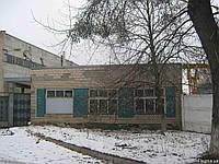Продажа , Промышленные , небольшие , два одноэтажных здания , площадь 59 кв. м. , участок 5 соток