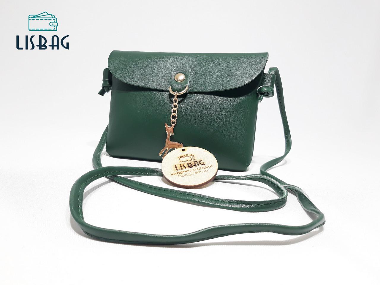 d445fb7a0257 Женская Зеленгая мини сумка с оленем через плечо/на плечо, цена 123 грн.,  купить в Умани — Prom.ua (ID#709729998)
