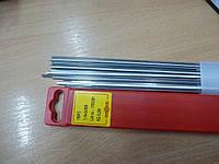 Припой Castolin 196 FС (  алюминий+медь с флюсом)200грамм