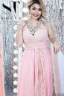 Платье для торжества с гипюром и шифоном большого размера Код:689299788