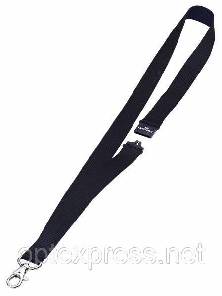 Текстильный шнурок для бейджа DURABLE, 20 ММ