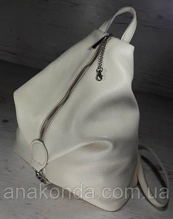 293 Натуральная кожа Светлый бежевый экрю городской кожаный рюкзак женский из натуральной кожи Карабин антивор, фото 2