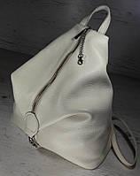 """293 Натуральная кожа, Городской рюкзак - секьюрити, с карабином """"безопасность"""", молочный (экрю)"""