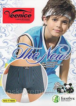 Детские подросток боксеры бамбук Venice, 7-15 лет, 7885