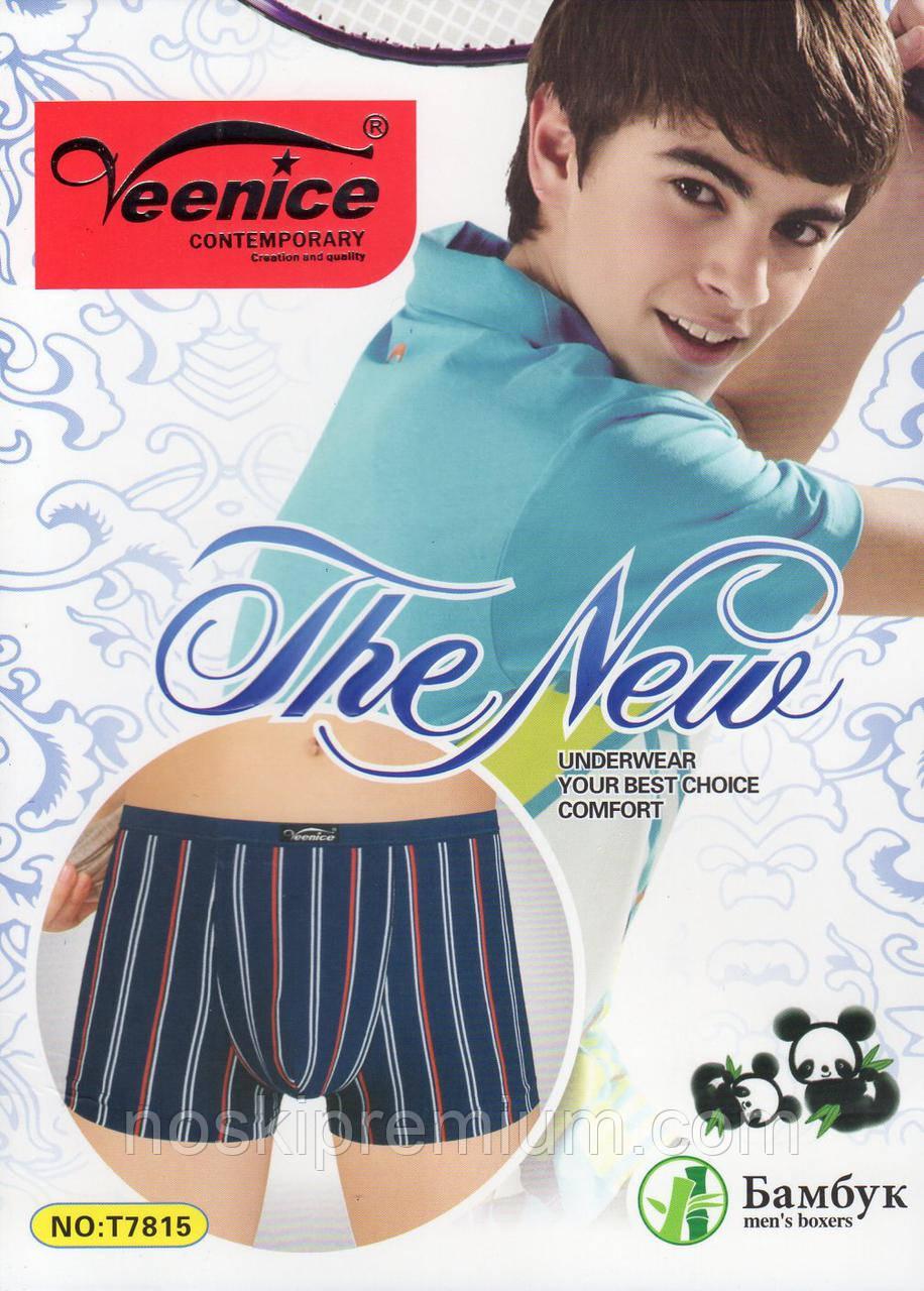 Детские подросток боксеры бамбук Venice, 7-15 лет, 7815