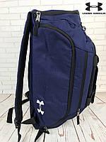 СУМКА-РЮКЗАК .Спортивная мужская сумка Under Armour. Сумка для тренировок. КСС49-1, фото 1