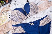 Комплект нижнего белья Victoria's Secret синий цвет