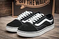 Кроссовки мужские Vans Old Skool, черные (11034),  [   44  ]