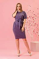 Платье-тюльпан офисного стиля с рукавами фонарики и поясом батал Код:700021080