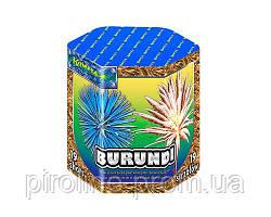 Салютная установка Burundi 19 выстрелов