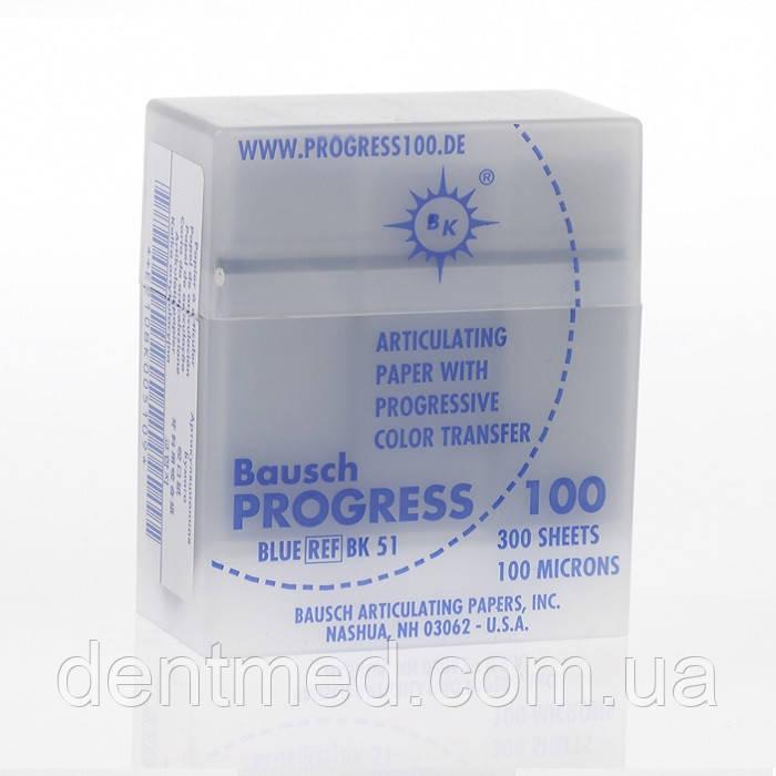 BK 51 артикуляционная бумага 300 листов синяя 100 мкм NaviStom