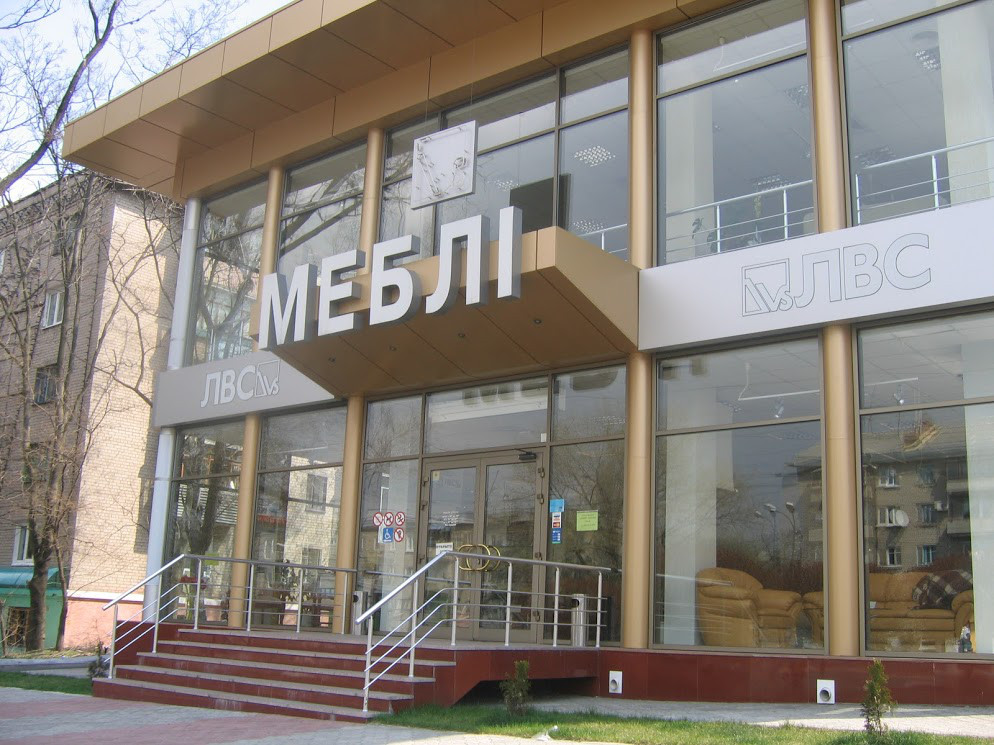 Реконструкция магазинов Полтава