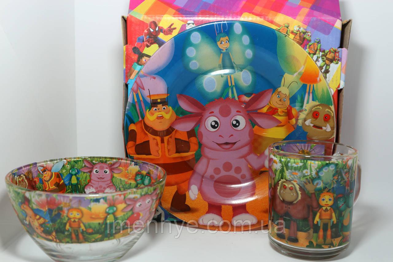 Подарочный набор посуды Лунтик