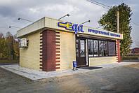 Каркасное строительство Днепропетровск