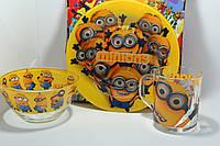 Детский набор миньон из стелянной посуды, фото 1