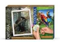 Декупаж Картина Три медведя  + Авторская открытка Данко Тойс