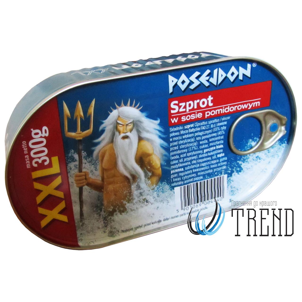 Poseidon шпроти в томатному соусі 300 гр.