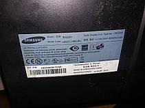 Монитор Samsung E2220, фото 3
