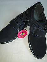 Детские школьные туфли мокасины для мальчиков Размер 35