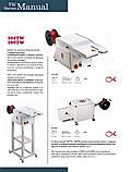 Пакувальна машина твистатор для хлібців 1800 упак/год, фото 6