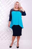 Красивое женское платье из шифона и гипюра,  большого размера 50 - 58, бирюза