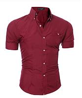 1d028e3cf0eedbb Рубашка мужская на лето с коротким рукавом приталенная (бордо) код 52