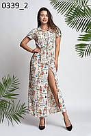 Женское платье длинное Мерит красивое, летнее,  повседневное размеров  42, 44, 46, 48, 50, 52