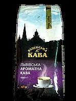 Кофе в зернах Віденська кава Львівська Ароматна 1кг