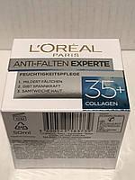 Универсальный крем для лица L'orea ANTI-FALTEN EXPERT 35+ (Германия), фото 1