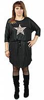 Платье-туника с стразами Luizza Турция рр 50-58