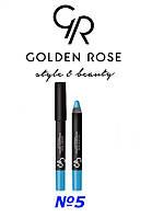 Тени-карандаш для век Golden Rose №5