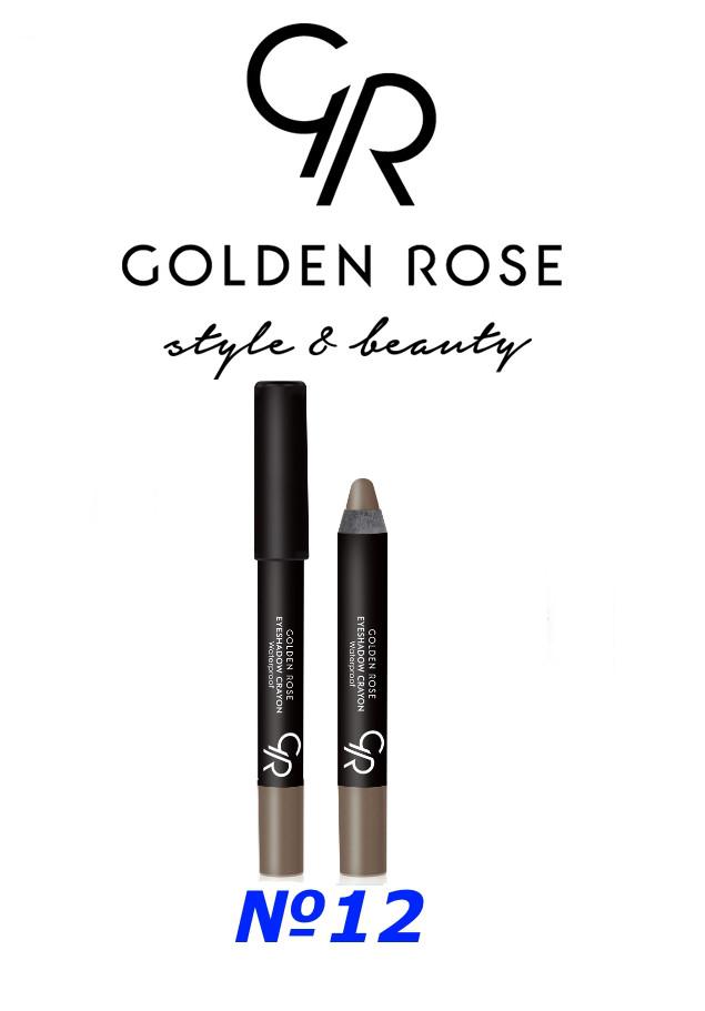 Тени-карандаш для век Golden Rose №12