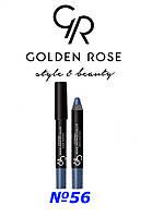 Тени-карандаш для век с блеском Golden Rose №56