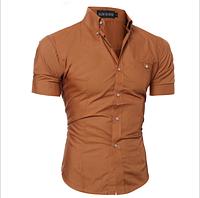 Рубашка  мужская с коротким рукавом приталенная код 52 (коричневая)