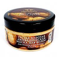 """Густая золотая аюрведическая маска для густоты и роста волос """"Planeta Organica"""""""