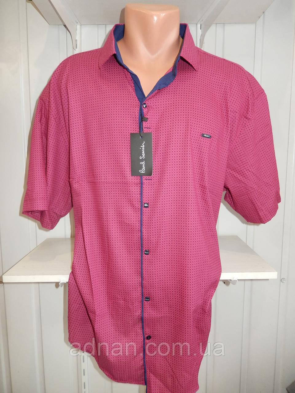 Рубашка мужская Paul Smith супербатал, короткий рукав, стрейч, заклёпки 20.05.2018№1 009\ купить рубашку
