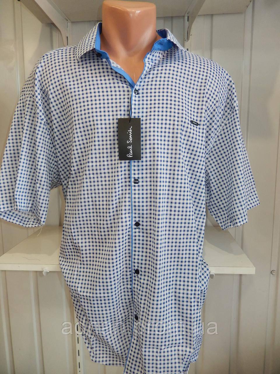 Рубашка мужская Paul Smith супербатал, короткий рукав, стрейч, заклёпки 20.05.2018№1 012\ купить рубашку
