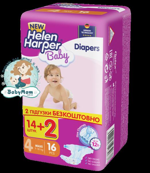7d59162f3d59 Подгузники Helen Harper Baby Maxi 4 (7-18 Кг) - 16 Шт. — в Категории