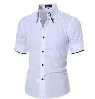 Рубашка мужская молодежная с коротким рукавом (белая) код 58