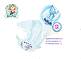 Подгузники Helen Harper Baby Junior 5 (11-25кг), 14шт, фото 3