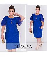 2876d238515 Женственное платье-футляр с короткими рукавами-воланами (размеры 50-56)