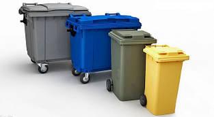 Контейнери для сміття, сміттєзбірники