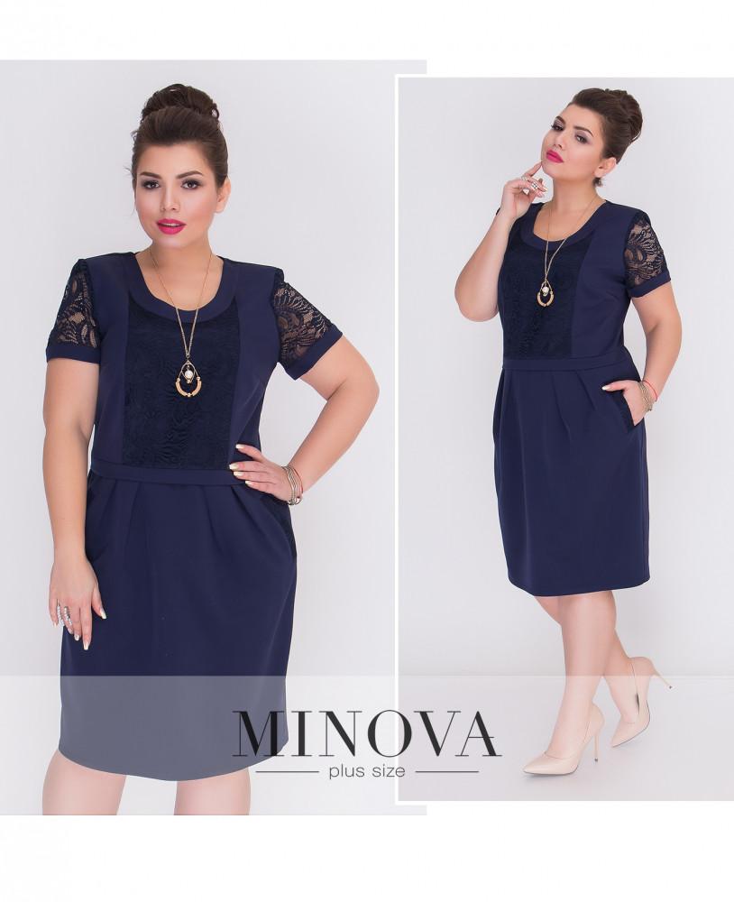 205ccd3e949 Платье-футляр с отрезной юбкой-тюльпаном и короткими кружевными рукавами  (размеры 56-