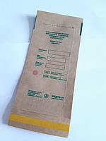 Крафт-пакеты для стерилизации, 1 шт. (100х200 мм)