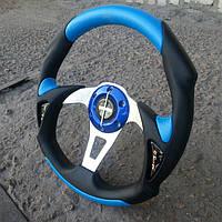 Руль автомобильный №570 синего цвета., фото 1