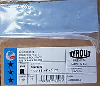Паста полировальная для стали, нержавеющей стали, нержавейки, твердая, синяя, Tyrolit T741291