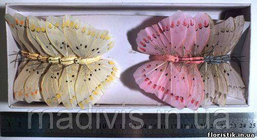 Бабочки на проволоке №050633. НАБОР 12 шт.