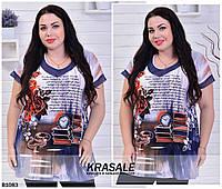 Женская летняя туника свободного силуэта 54-60 размеров., фото 1